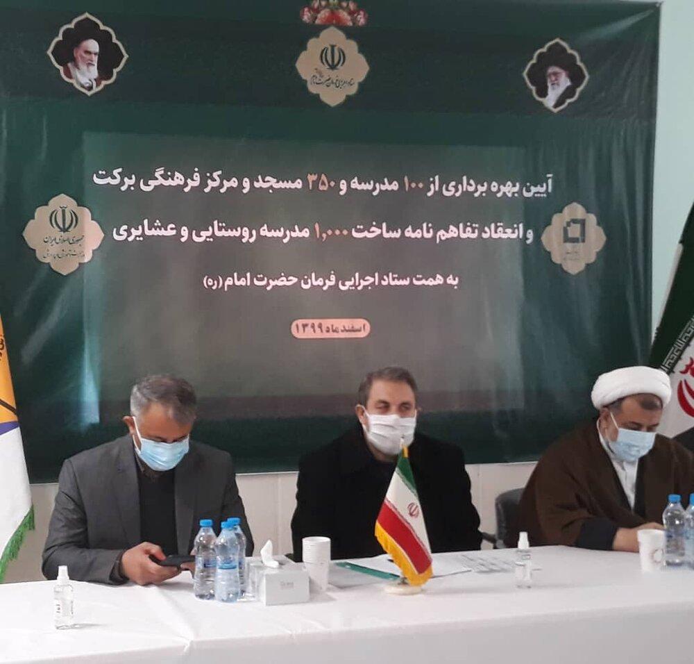 ساخت و افتتاح مدرسه ایی دیگر در استان گلستان این بار در روستای کرند شهرستان گنبد توسط بنیاد برکت.