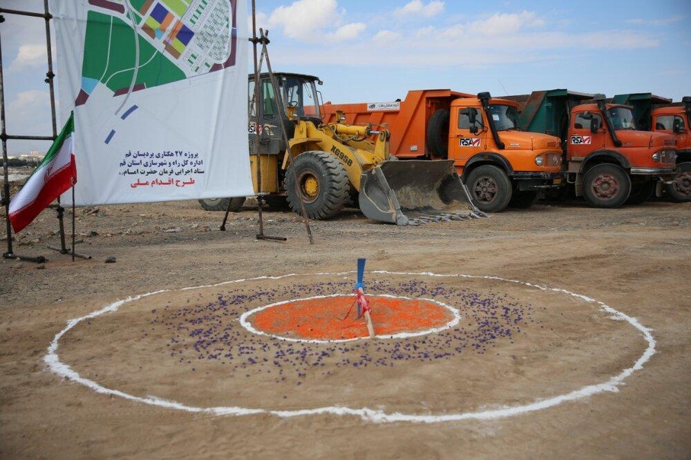 ساخت ۱۰۰ هزار واحد مسکن ملی توسط ستاد اجرایی فرمان امام