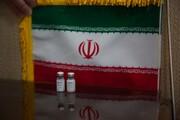 گزارش خبر ۱۳ از  افتتاح بزرگترین کارخانه تولید واکسن و آغاز فاز دوم و سوم تست انسانی اولین واکسن ایرانی کرونا