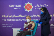 آغاز فاز دو و سه کارآزمایی بالینی واکسن «کووایران برکت»
