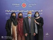 چرا ۳ خواهر همزمان برای تزریق واکسن ایرانی داوطلب شدند؟