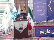 آغاز توزیع ۶۰ هزار بسته معیشتی و پروتئینی در مناطق محروم مشهد توسط ستاد اجرایی فرمان امام