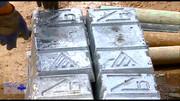 گزارش خبر ۱۴ از احیای بنگاهی تولیدی توسط بنیاد برکت ستاد اجرایی فرمان امام