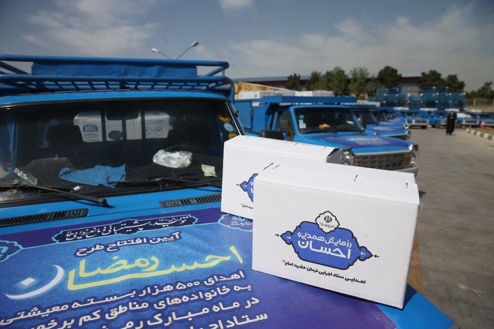 پخش زنده شبکه خبر از ارسال ۵۰۰ هزار بسته معیشتی بنیاد احسان به مناطق محروم کشور