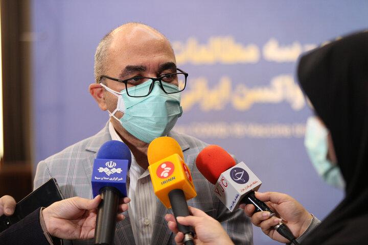 آغاز ثبت نام از داوطلبان برای فازسوم واکسن کوو ایران برکت