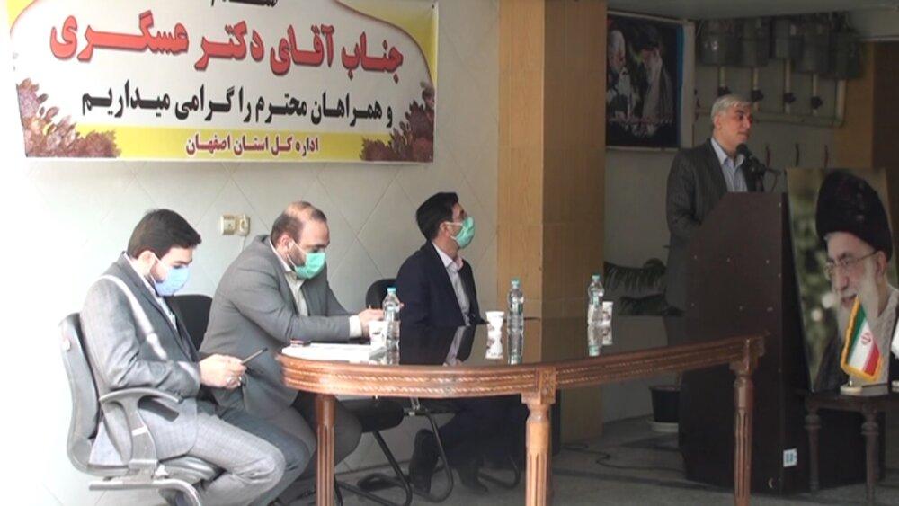 انتصاب دکتر توررج حاجی رحیمیان به عنوان مدیر کل ستاد اجرایی فرمان امام(ره) اصفهان
