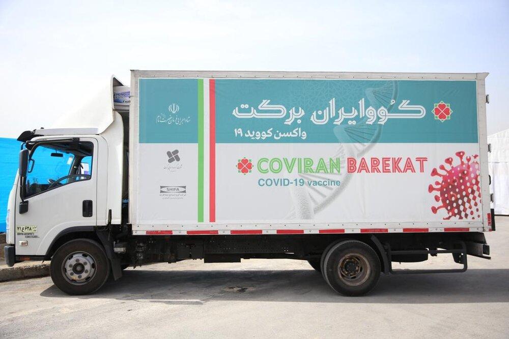 """اولین محموله انبوه """"واکسن ایرانی کرونا"""" رسید، ۳۰۰ هزار دوز کوو ایران برکت آماده تحویل به وزارت بهداشت"""