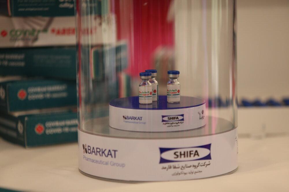 فاز سوم طرح ملی واکسن ایرانی برکت در بوشهر آغاز شد
