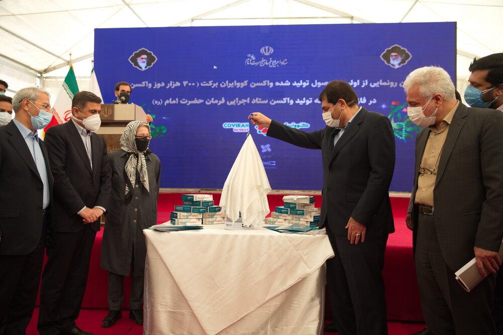 گزارش خبر ۲۱ از تحویل اولین محموله واکسن ایرانی کرونا به وزارت بهداشت