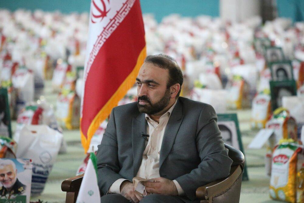 پخش زنده آیین افتتاح طرح احسان رمضان از شبکه اصفهان