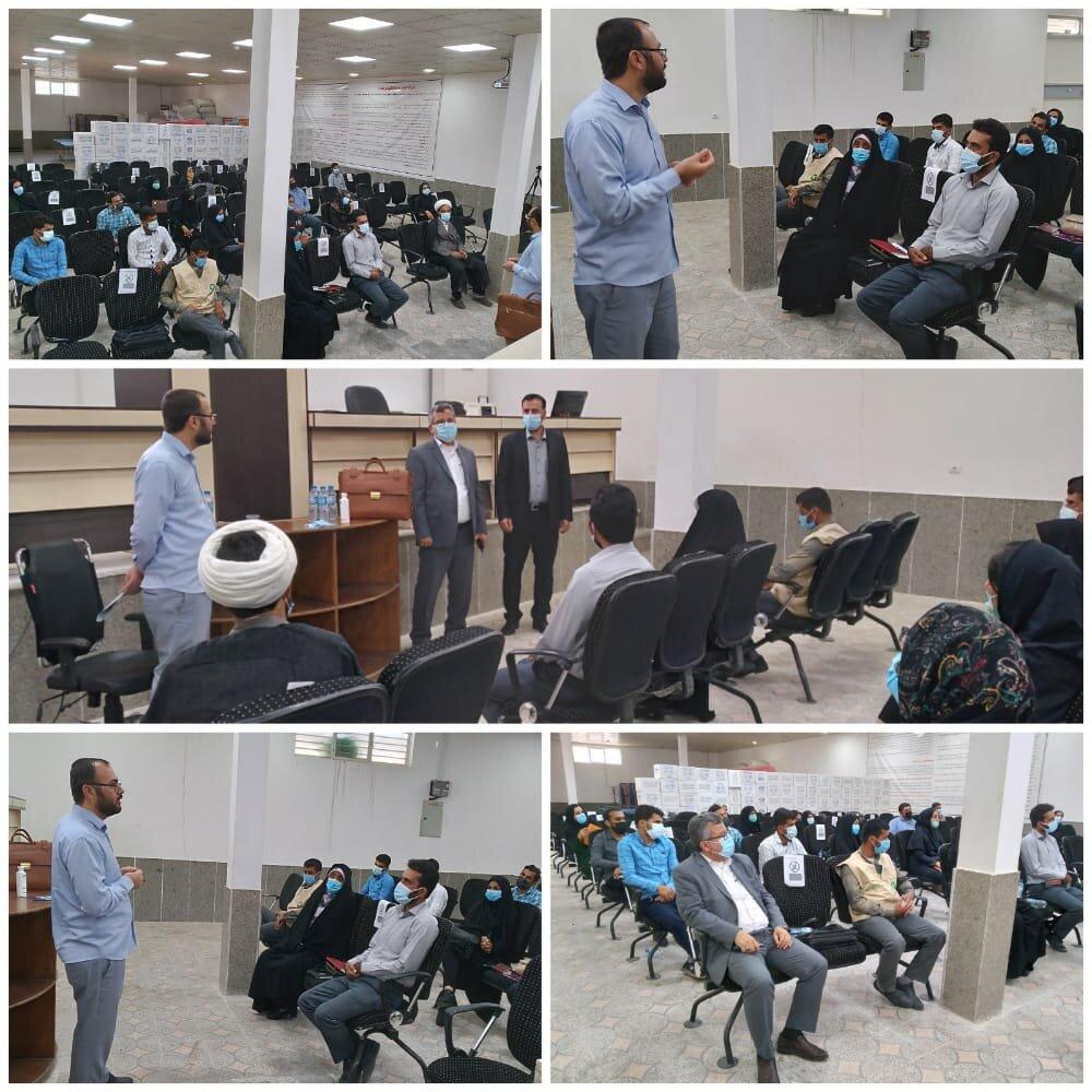 برگزاری همایش تسهیلگران بنیاد برکت در استان هرمزگان اردیبهشت ماه 1400