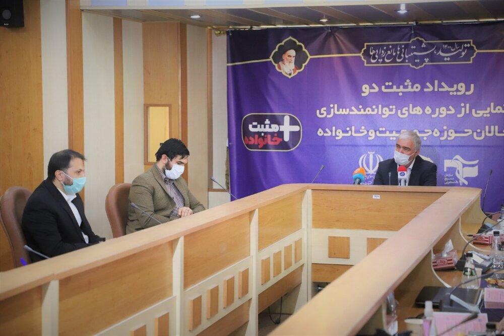 حمایت ستاد اجرایی فرمان امام از طرحهای نوآورانه رسانهای حوزه جمعیت و خانواده