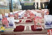 توسط ستاد اجرایی فرمان امام خمینی (ره) 1700 بسته معیشتی در شهرستان دشتستان استان بوشهرتوزیع گردید