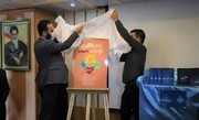رویداد مثبت دو در روز ملی جمعیت برگزار شد