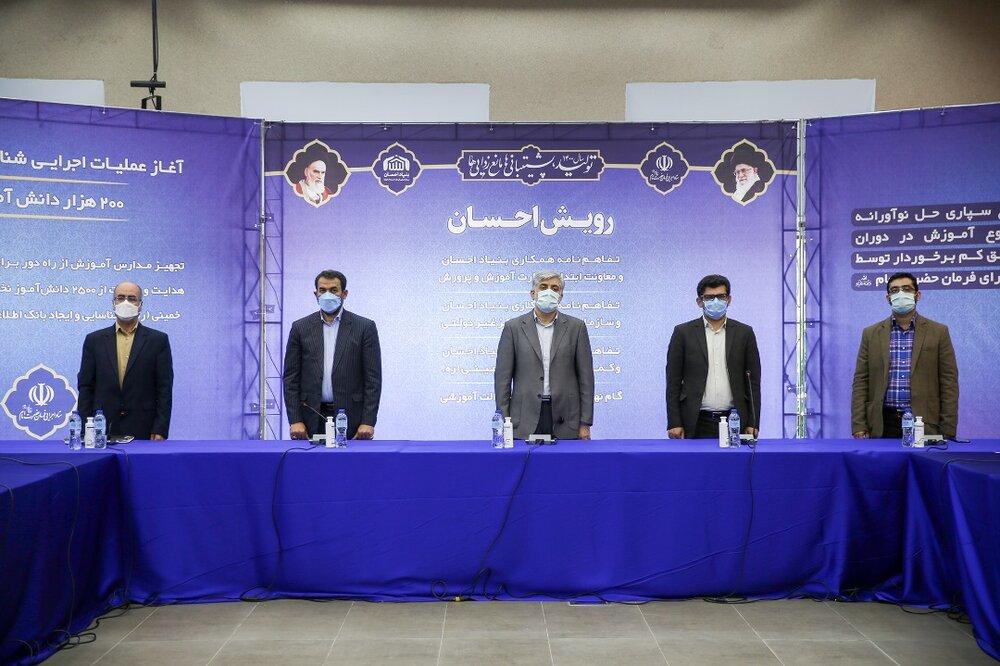 شناسایی و حمایت از ۲۰۰ هزار دانشآموز بازمانده از تحصیل در مناطق محروم کشور توسط ستاد اجرایی فرمان امام