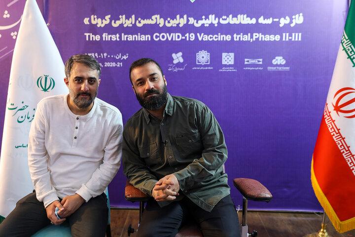 هلالی و پویانفر (مداح) در تزریق واکسن کوو ایران برکت ، فاز سه مطالعات بالینی