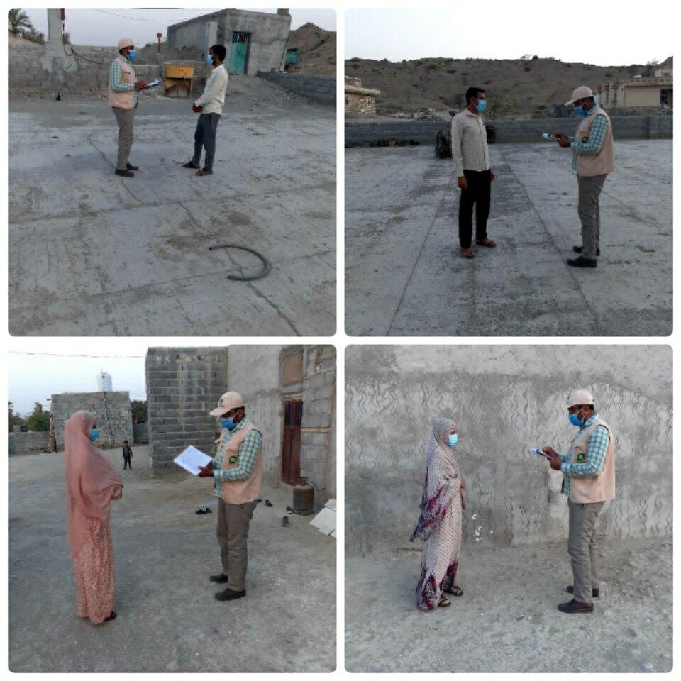 اهلیت سنجی رسته های شغلی روستای سرزه بخش مرکزی شهرستان سیریک استان هرمزگان