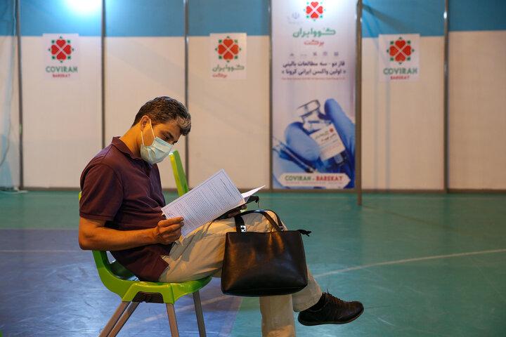 فاز سوم مطالعات بالینی واکسن کووایران برکت  پایگاه استان البرز