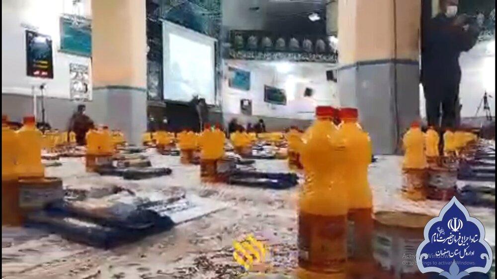 توزیع 300 بسته معیشتی در شهرستان نایین