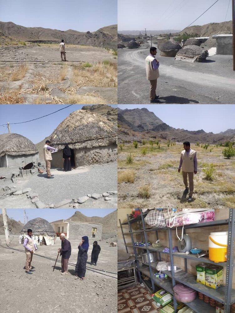 اهلیت سنجی رسته های شغلی روستای برکهنک، بخش گوهران شهرستان بشاگرد استان هرمزگان