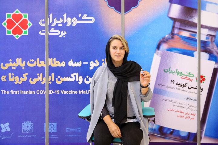 نیلوفر اردلان (فوتبالیست) در تزریق واکسن کوو ایران برکت ، فاز 3 مطالعات بالینی