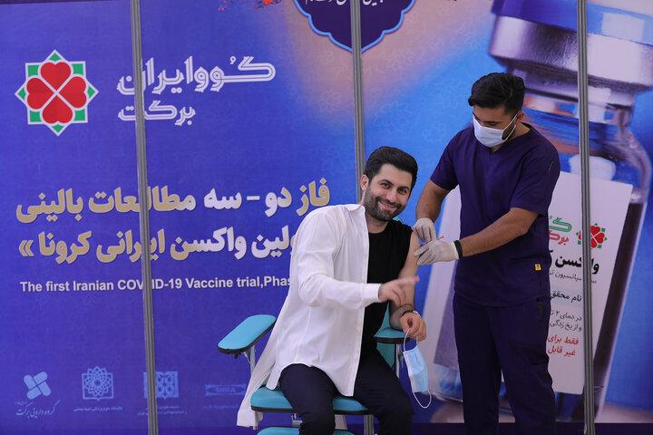 یاحا کاشانی (ترانه سرا) در تزریق واکسن کوو ایران برکت ، فاز 3 مطالعات بالینی