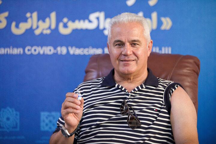 فرشاد پیوس (فوتبالیست) در تزریق واکسن کوو ایران برکت ، فاز 3 مطالعات بالینی