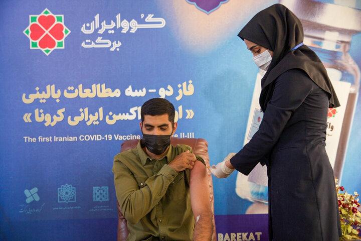 محمد انصاری (فوتبالیست) در تزریق واکسن کوو ایران برکت ، فاز سه مطالعات بالینی