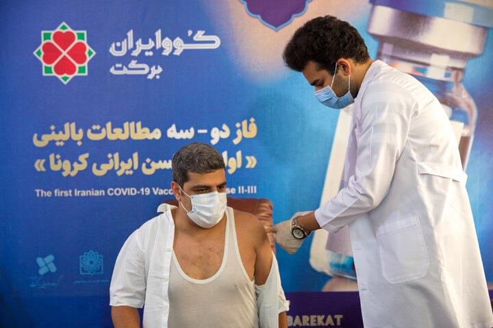 خمارلو (فوتبالیست) در تزریق واکسن کوو ایران برکت ، فاز سه مطالعات بالینی