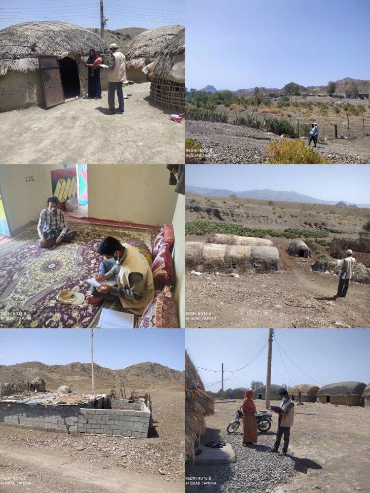 اهلیت سنجی رسته های شغلی روستای حجت آباد، بخش بشاگرد شهرستان جاسک استان هرمزگان