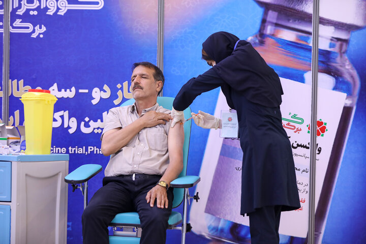 تزریق واکسن کوو ایران برکت ، فاز 3 مطالعات بالینی