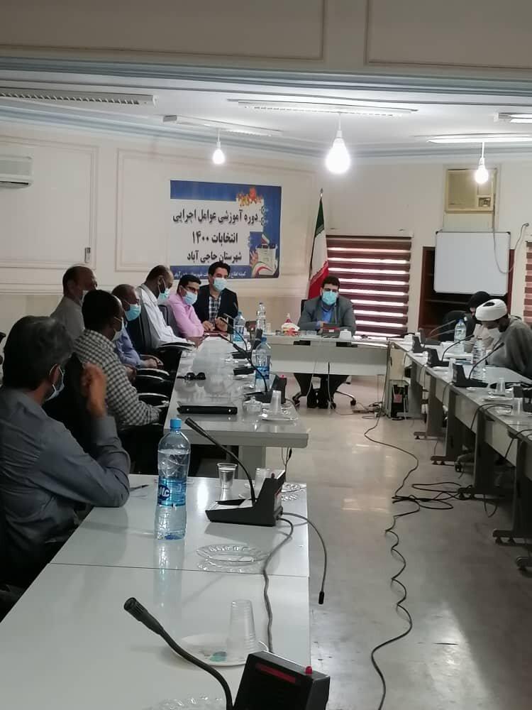 برگزاری جلسه کمیته اشتغال شهرستان حاجی آباد استان هرمزگان