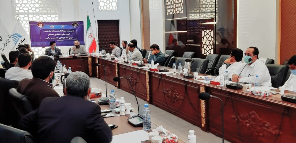 برگزاری اولین رویداد استعداد سنجی گروه های همکار قرارگاه جهادی ستاد در زاهدان