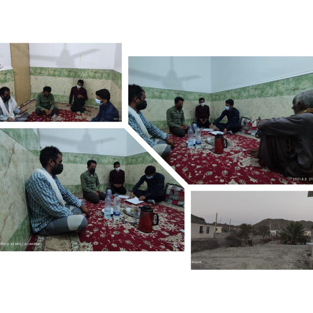 جلسه کارگروه توسعه اشتغال روستای فراهک، بخش مرکزی، شهرستان بشاگرد استان هرمزگان