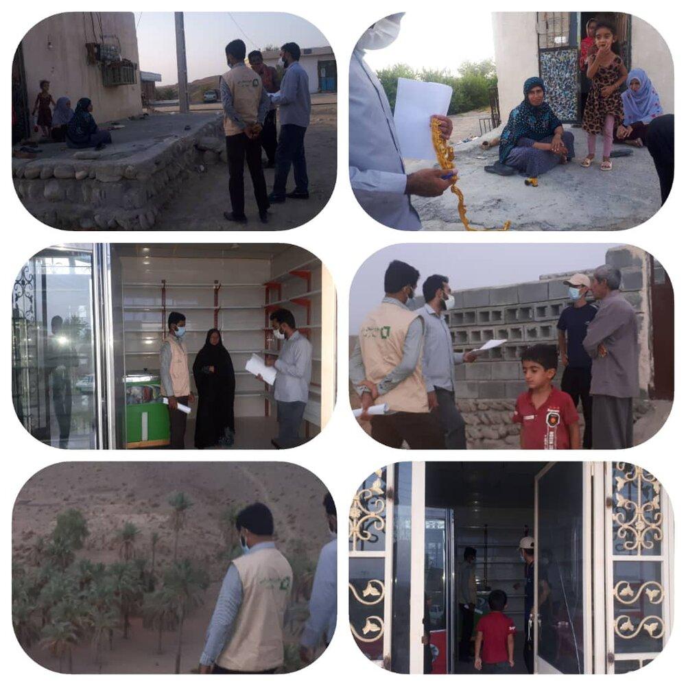 اهلیت سنجی رسته های شغلی روستای سادر، بخش سندرک شهرستان میناب استان هرمزگان