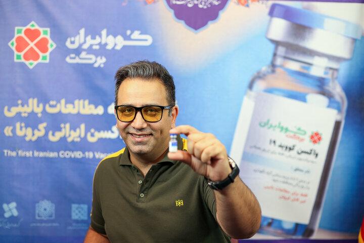 مسعود امامی (خواننده) در تزریق واکسن کوو ایران برکت ، فاز 3 مطالعات بالینی