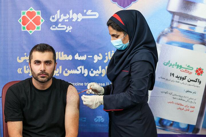 راوی (خواننده) تزریق واکسن کوو ایران برکت ، فاز 3 مطالعات بالینی