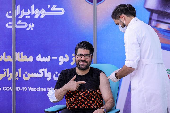 حامد همایون (خواننده) در تزریق واکسن کوو ایران برکت ، فاز 3 مطالعات بالینی