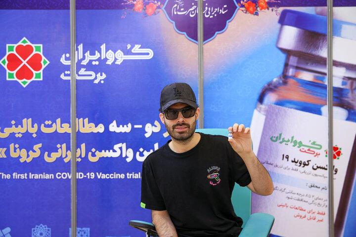 ماهان بهرامخان (خواننده) تزریق واکسن کوو ایران برکت ، فاز 3 مطالعات بالینی