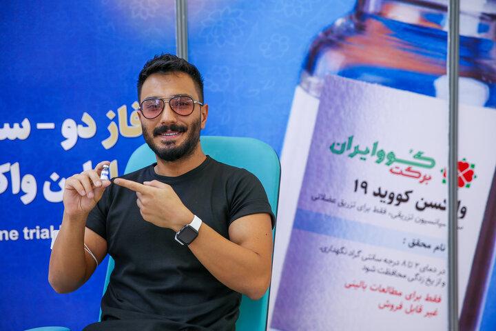 گروه پازل بند (خواننده) در تزریق واکسن کوو ایران برکت ، فاز 3 مطالعات بالینی