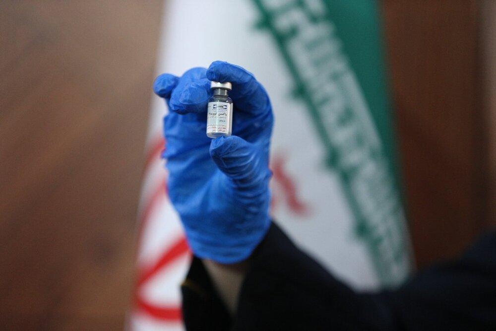 با ارسال گزارشی از روند تولید واکسن کوو ایران برکت انجام گرفت؛