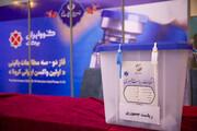 اخذ رای توسط صندوق سیار 110 در مرکز واکسیناسیون هتل ارم