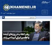 رهبر انقلاب در روزهای آینده واکسن کوو ایران برکت میزنند