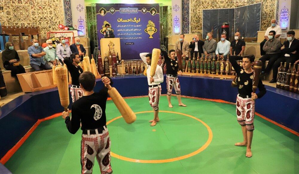 تجهیز ۲۵۰ خانه ورزش در مناطق محروم کشور با اختصاص ۲۰ میلیارد تومان توسط ستاد اجرایی فرمان امام