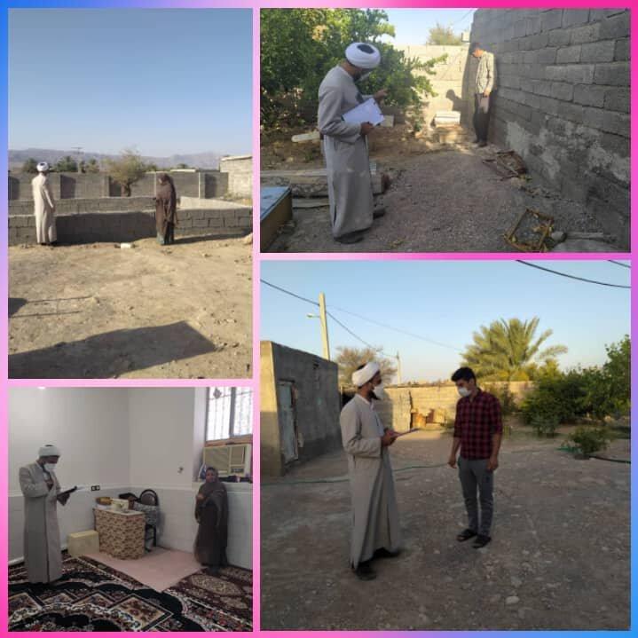 اهلیت سنجی رسته های شغلی روستای سیروئیه، بخش فارغان، شهرستان حاجیآباد استان هرمزگان