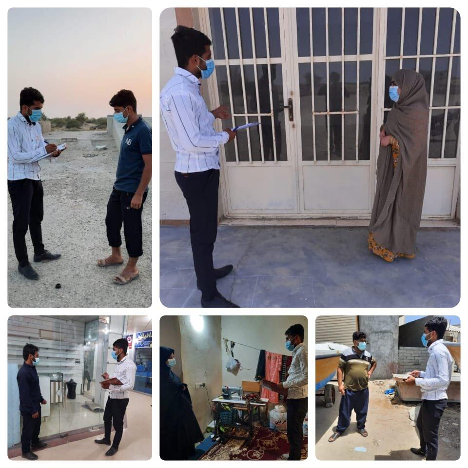 اهلیت سنجی رسته های شغلی روستای گزدان، بخش مرکزی، شهرستان جاسک استان هرمزگان