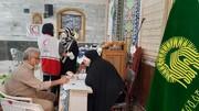برگزاری اردوی علمداران خدمت ویژه مناطق محروم