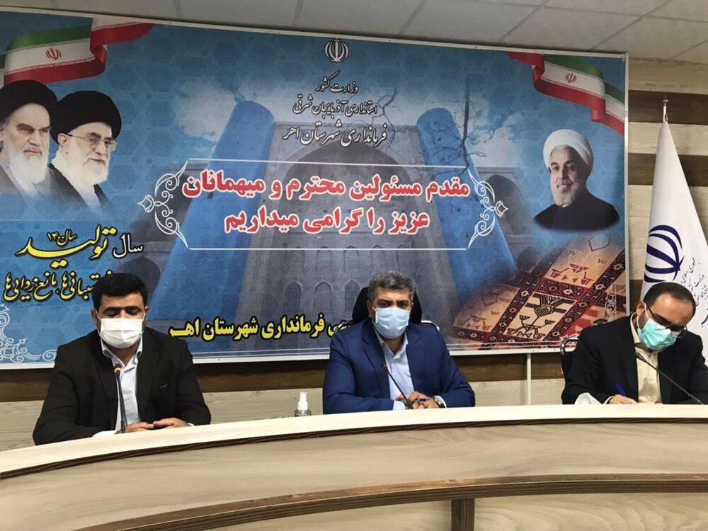 اولین کارگروه اشتغال شهرستان اهر خرداد1400
