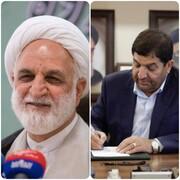 پیام تبریک رئیس ستاد اجرایی فرمان امام به رئیس جدید قوه قضائیه