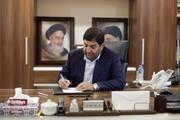 پیام تسلیت رئیس ستاد اجرایی فرمان امام در پی درگذشت مادر نایب رئیس اول مجلس
